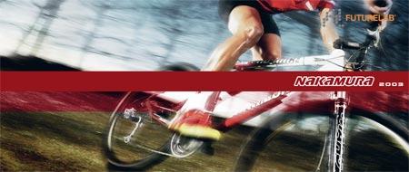 Sveriges starkaste cykelteam